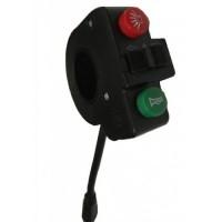 Блок сигнала света для электросамоката Kugoo M4 Pro